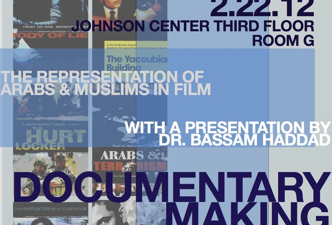 Main_documentary_making_workshop
